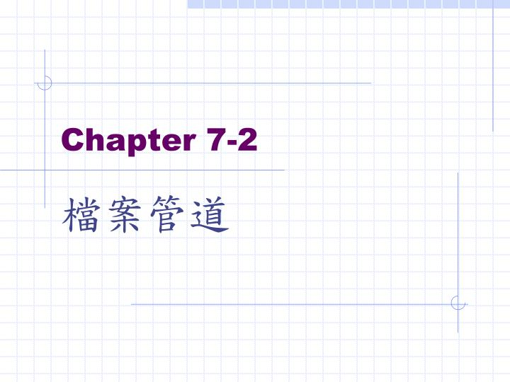 Chapter 7-2