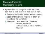 program example palindrome testing