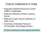 culture collections in india1