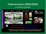 primeros pasos 2002 20039