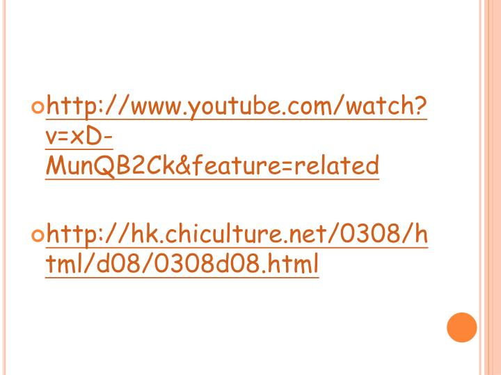 http://www.youtube.com/watch?v=xD-MunQB2Ck&feature=related