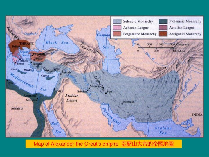 Map of Alexander the Great's empire
