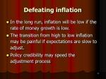 defeating inflation