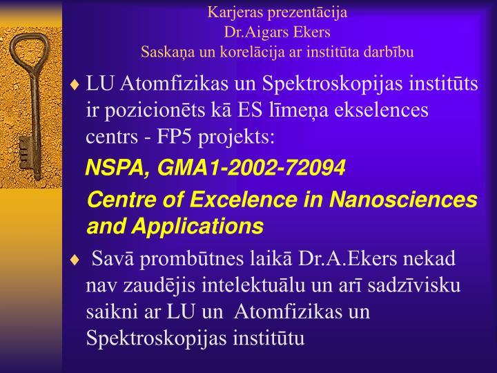 Karjeras prezentācija