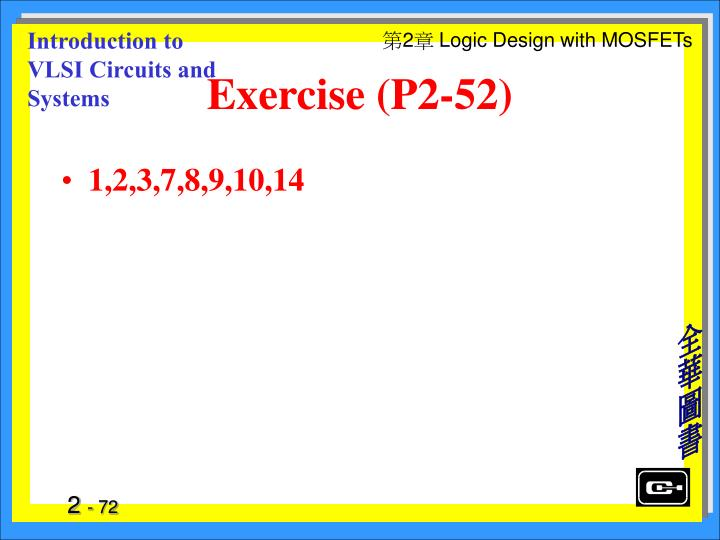 Exercise (P2-52)