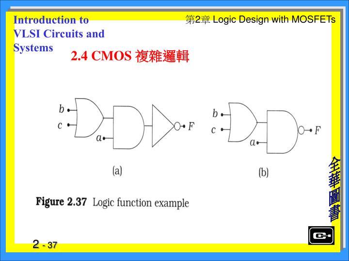 2.4 CMOS
