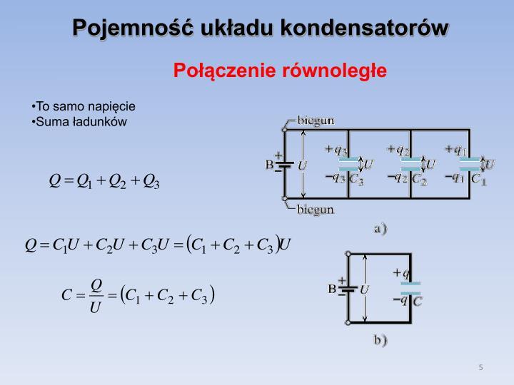 Pojemność układu kondensatorów