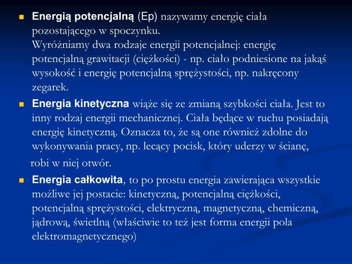 Energią potencjalną