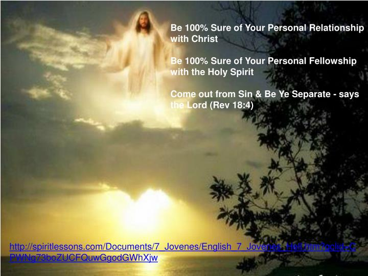 Be 100% Sure of Your Personal Relationship with Christ