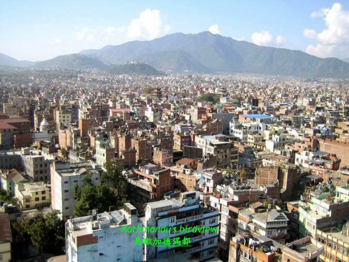 Kathmandu's birdview