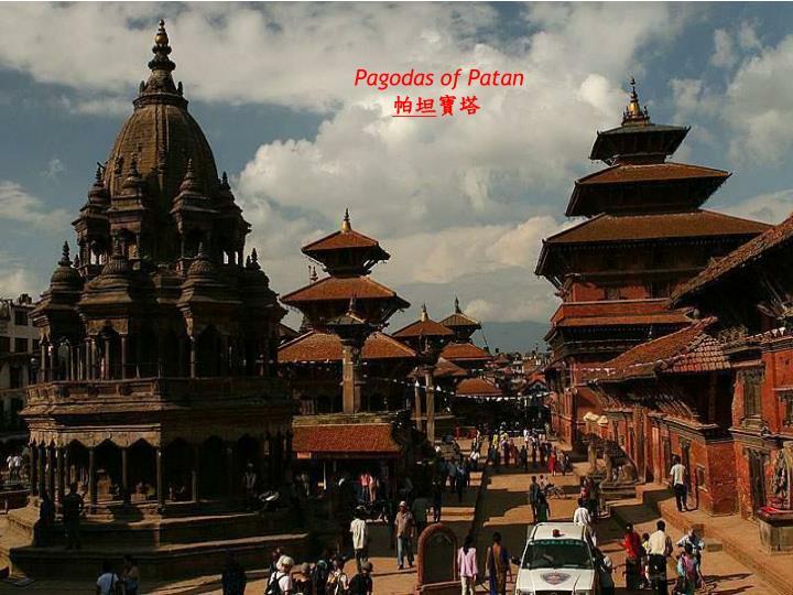 Pagodas of Patan