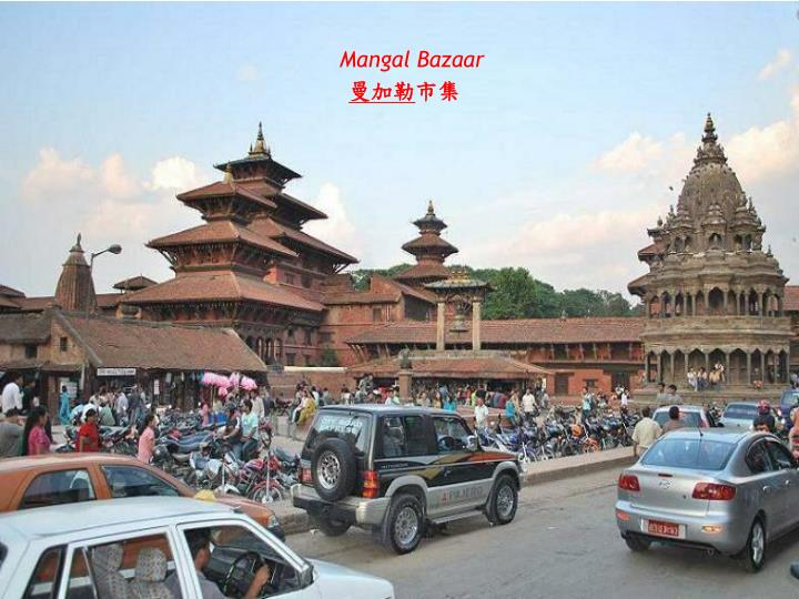 Mangal Bazaar
