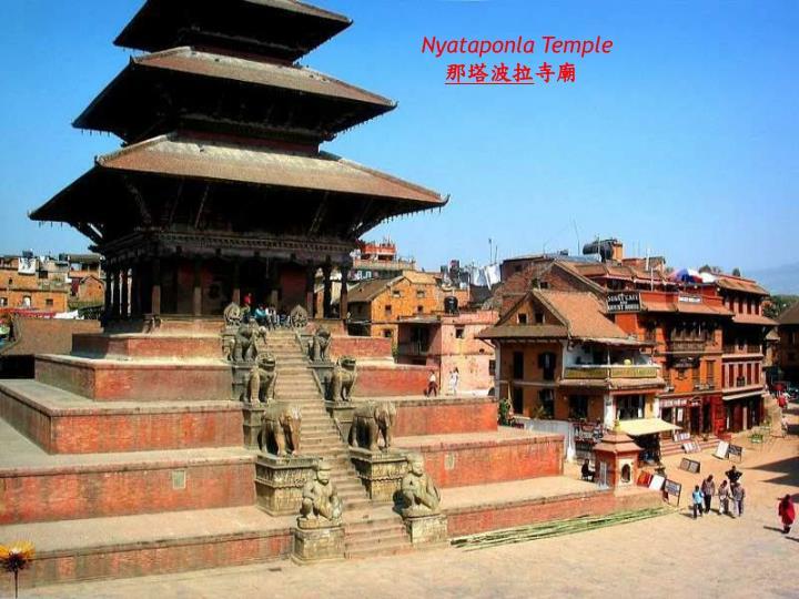 Nyataponla Temple