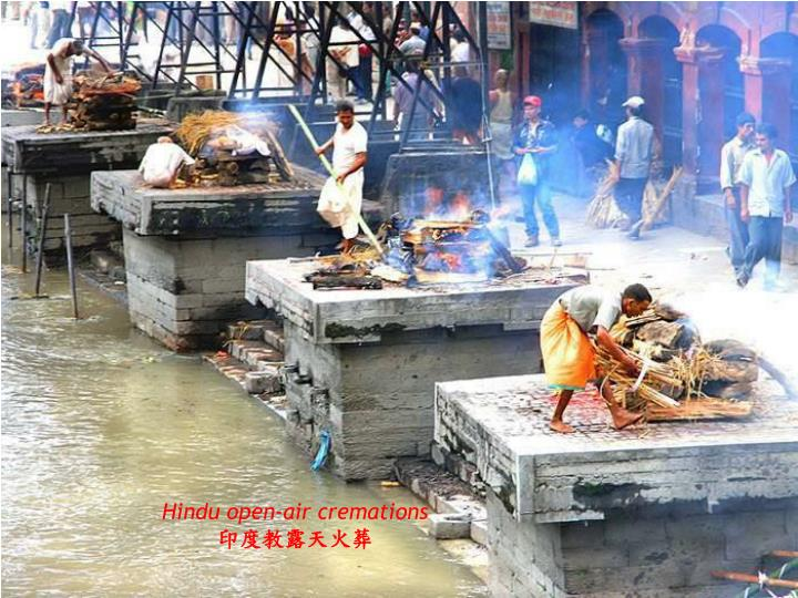 Hindu open-air cremations