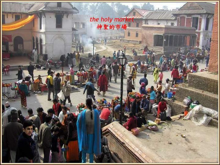 the holy market