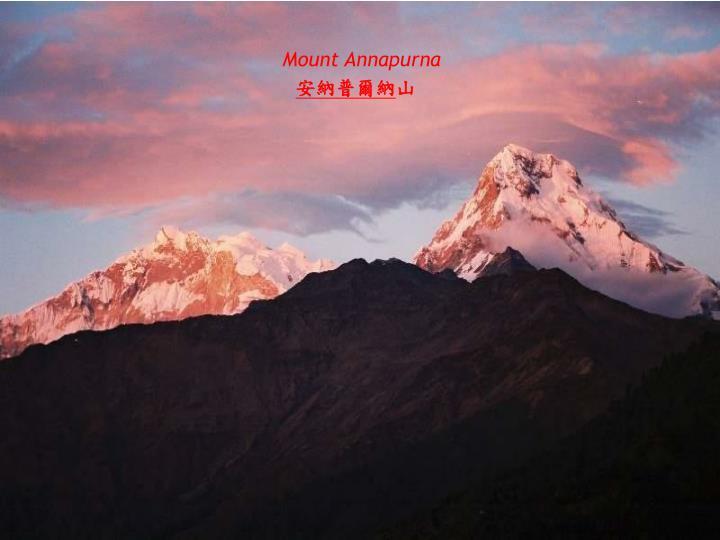 Mount Annapurna