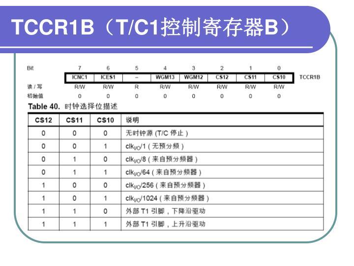 TCCR1B