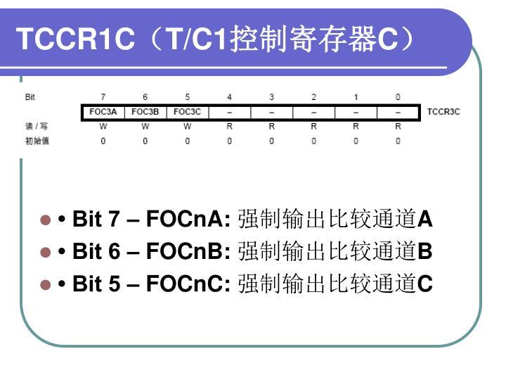 TCCR1C