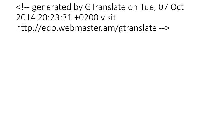 generated by gtranslate on tue 07 oct 2014 20 23 31 0200 visit http edo webmaster am gtranslate