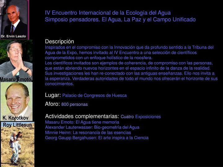 IV Encuentro Internacional de la Ecología del Agua