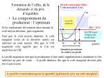 formation de l offre de la demande et du prix d quilibre12