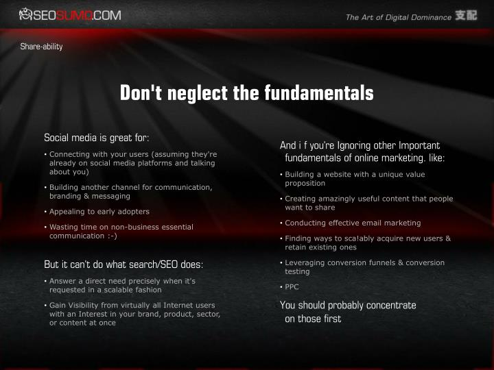 Don't neglect the fundamentals