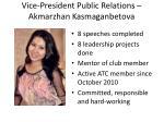vice president public relations akmarzhan kasmaganbetova