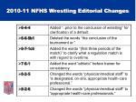 2010 11 nfhs wrestling editorial changes2