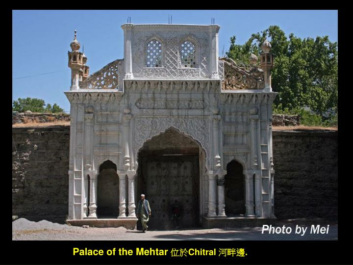 Palace of the Mehtar