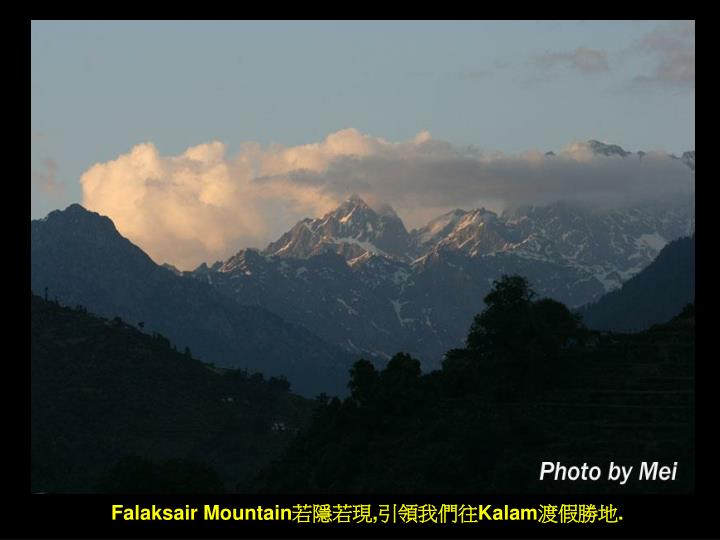 Falaksair Mountain