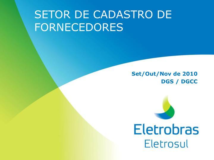 SETOR DE CADASTRO DE FORNECEDORES