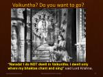 vaikuntha do you want to go