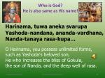 who is god he is also same as his name