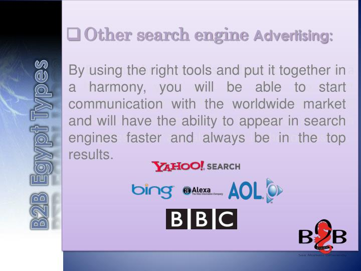 Other search engine