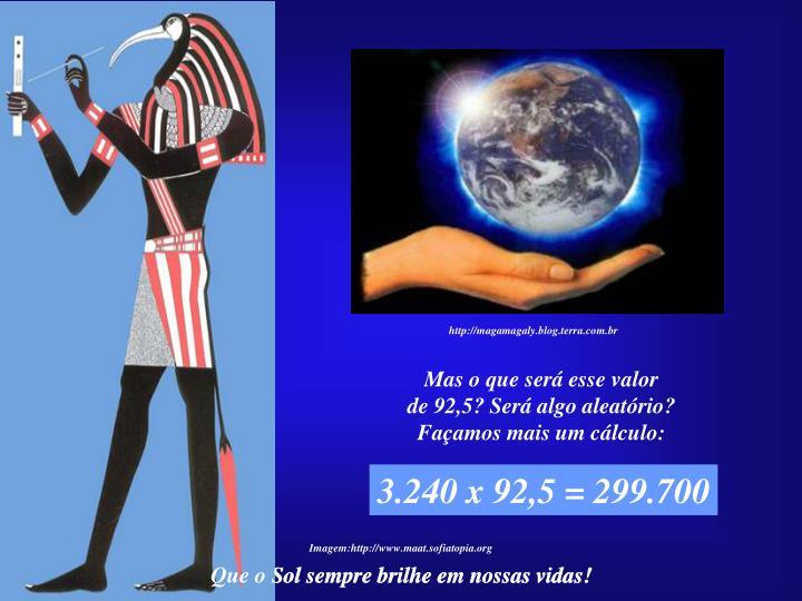 http://magamagaly.blog.terra.com.br
