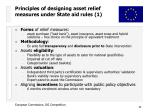 principles of designing asset relief measures under state aid rules 1