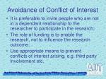 avoidance of conflict of interest1