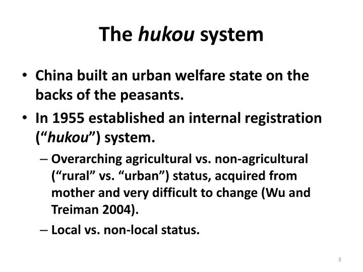 The hukou system