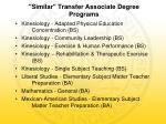 similar transfer associate degree programs2