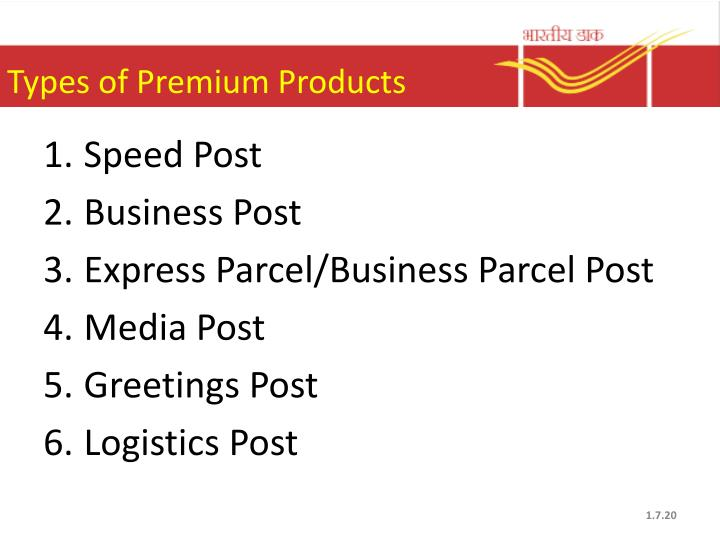 Types of Premium Products