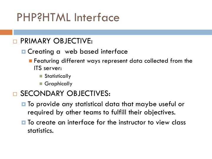 PHP?HTML Interface
