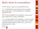 myths about accommodation1