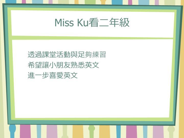 Miss Ku