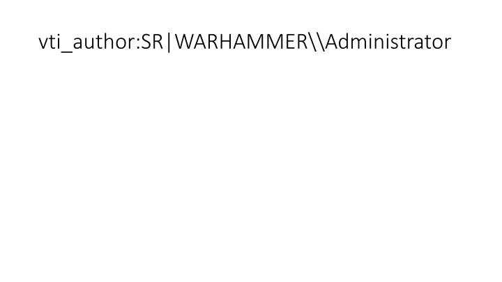 vti_author:SR|WARHAMMER\\Administrator