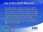 use of non gaap measures