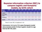 bayesian information criterion bic to compare logistic and gompertz models by birth cohort