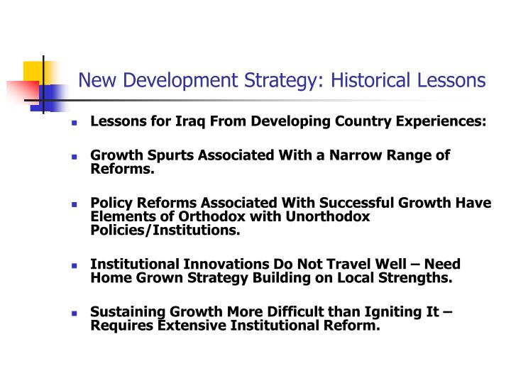 New Development Strategy: Historical Lessons