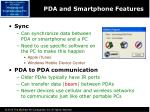 pda and smartphone features