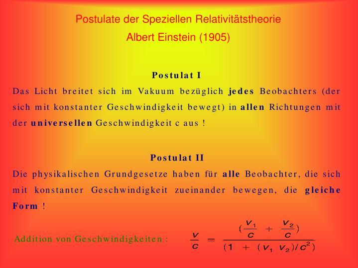 Postulate der Speziellen Relativitätstheorie