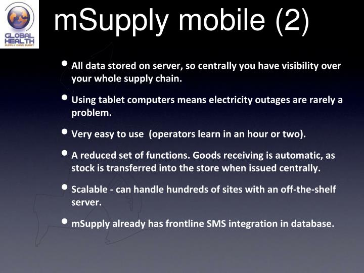 mSupply mobile (2)